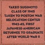 Takeo Sugimoto bricks