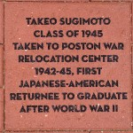Takeo Sugimoto's brick