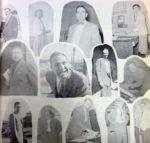 Principal Paige's 80th Anniversary Series: 1958